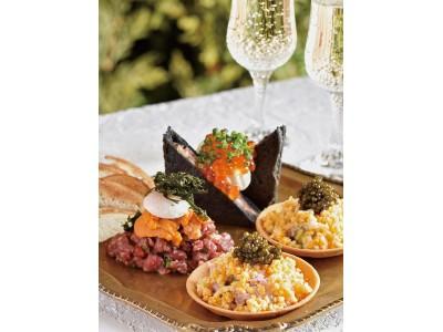 【キハチ 青山本店】キャビア、生雲丹、蟹など豪華5食材の前菜とシャンパンフリーフローを黄金色に輝くいちょう並木沿いのテラスで楽しむ「シャンパンテラス」