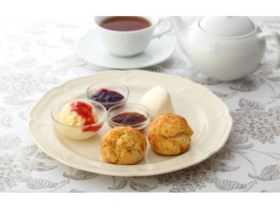 【Afternoon Tea】東京・新宿で「EDA」コンセプトショップ第2弾!アフタヌーンティー自慢の紅茶とスコーンが楽しめる限定スイーツセットも発売