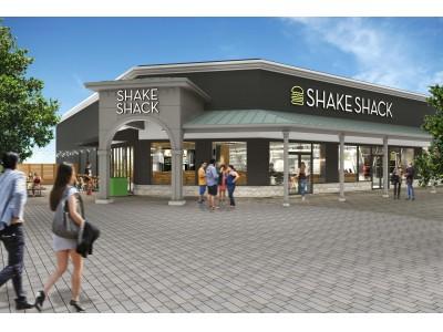 Shake Shackが2019年2月24日(日) 御殿場プレミアム・アウトレットにOPEN!