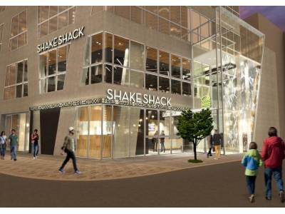 2019年2月1日「Shake Shack茶屋町店」がOPEN!