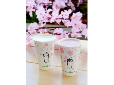 【Shake Shack】日本限定の桜フレーバーシェイクを発売!「シャクラシェイク」で春の訪れを楽しもう!