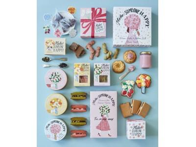 【Afternoon Tea】桜やいちごを楽しむ「Sweets & Tea Gift」、お花のブーケや桜を描いた春限定パッケージで新発売