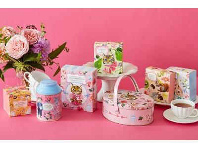 """【Afternoon Tea】""""AUTUMN TEA PARTY""""をテーマにナタリー・レテが描いた秋限定デザイン!秋の紅茶と焼き菓子"""