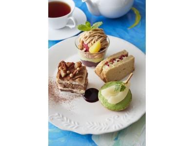 【Afternoon Tea】上野の森美術館で開催される「ゴッホ展」とコラボレーション!「ゴッホ展コラボレーション 秋のスペシャルアフタヌーンティーセット」