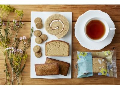 【Afternoon Tea監修】10月1日から新発売!全国のファミリーマートで、アールグレイの紅茶を使った新作スイーツ4種類