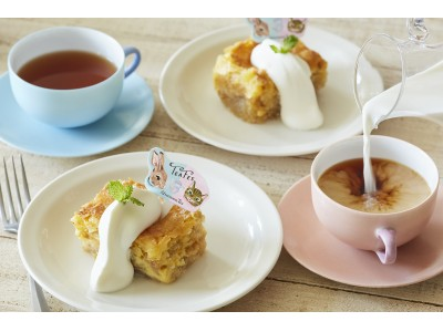 """【Afternoon Tea】人気NO.1 スイーツ""""アップルパイ""""を1 個注文するともう1 個プレゼント!「2 人で楽しむTEA & アップルパイ」"""
