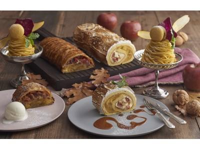 """【キハチ カフェ】冬に人気の""""焼き芋""""をイメージした新感覚パフェや、安納芋とりんごをパイ生地で包み焼きした""""あったかスイーツ""""など新発売"""