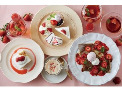 【Afternoon Tea】苺づくしのアフタヌーンティーセットや苺と塩キャラメルソースのガレットなど「苺スイーツ&ドリンク」新作5種が登場