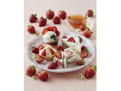 "【Afternoon Tea】""いちごの日""には苺が3倍に!『HAPPY STRAWBERRY'S DAY!』には、3日間限定で苺のスペシャルメニューが登場"
