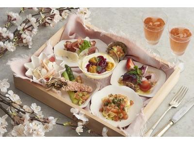 【KIHACHI】テラス席で満開の桜を眺めながら、桜色の「お花見弁当」とロゼスパークリングでお花見気分! 桜海老パスタなど、春の味わいが勢揃い