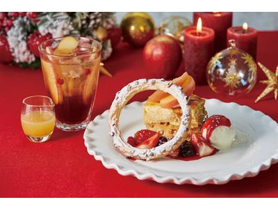 【Afternoon Tea】クリスマス期間限定!アップルパイプディングにクリスマスリース型のサクサクパイをオンしたスペシャルスイーツ<林檎とベリーのアップルパイプディング>