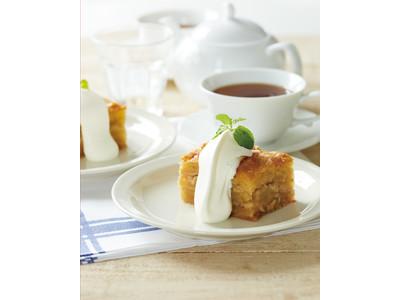【Afternoon Tea】全国10店舗限定!オリジナルアップルパイと紅茶がお得に楽しめる<モーニングアップルパイセット>登場