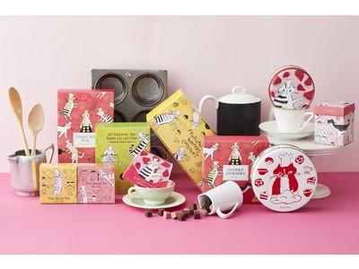 【Afternoon Tea】おうちで過ごす冬のティータイムやギフトに!冬季限定のジンジャーティーやチョコレート