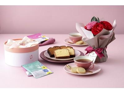 【Afternoon Tea】紅茶と焼き菓子、ブーケをセットにした母の日ギフトやレモンの酸味がさわやかな初夏のギフトが登場