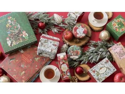 【Afternoon Tea】クリスマスシーズンをおうちで楽しく過ごすアイテム!デコして楽しむリース型バウムクーヘンや人気のスコーンを手作りできるセットも。<クリスマスギフト>