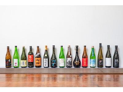 日本酒の当たり前を変える、新宅配サービス開始。マイナス5℃で熟成させた日本酒で、自宅にいながら全国旅行