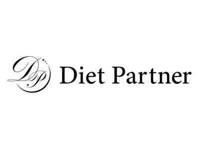 【最安】志村坂上・板橋のパーソナルトレーニングジム「ダイエットパートナー志村坂上店」が7/19にOPEN!板橋区で最高価格満足度を目指す