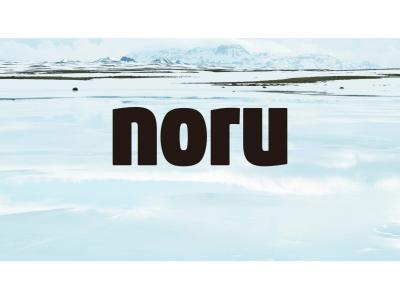 乗り物と人との新しい関係性を考えるオンライン・メディア『noru journal』、ガレージスタジオ『noru studio』がオープン!