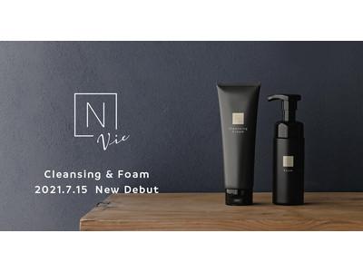 N organicのエイジングケアライン「N organic Vie」より、クレンジングと洗顔が新登場 ~7月15日(木)より本発売開始~