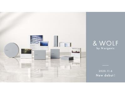 N organic、初のプロデュースブランド「& WOLF」。ファンデーション・アイカラー・イルミネーター・ルージュの全4種を11月6日(金)より発売