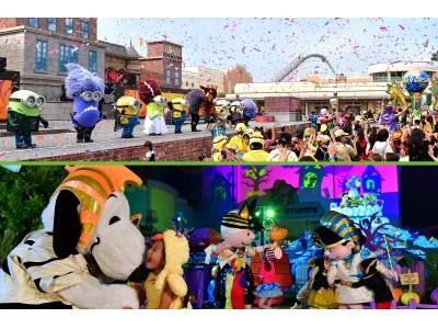 総勢800名の仮装姿の親子ゲストが初登場のミニオン・モンスターたちと一緒にハチャメチャ大騒ぎ!今年は朝から夜まで一日中、家族みんなで楽しめるハロウィーン