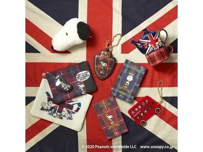 生誕70周年を迎える「PEANUTS」とのコラボレーション第5弾!9月23日、ロンドンをテーマに登場!