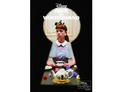 7/12(木)~「DISNEY Collection ALICE in WONDERLAND」の新作が登場!「BIG & SMALL」をテーマに、変化するアリスの姿を表現