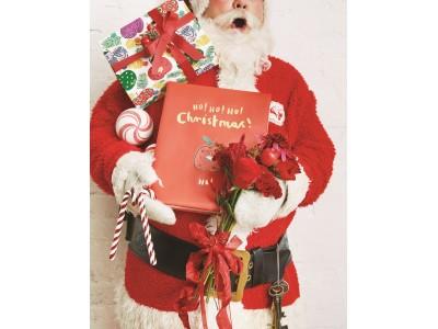 """11/22(木)~「HO!HO!HO! Christmas Gift」Afternoon Tea LIVINGに""""りんご""""をイメージした真っ赤なギフトが登場!"""