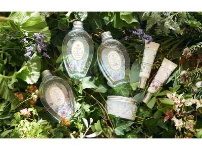 1/24(木)、Afternoon Teaが作った本気のスキンケア&コスメ「Natural Tea Care」シリーズが登場
