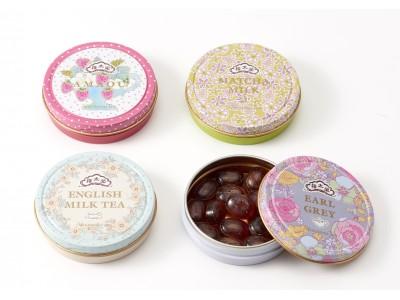 『Afternoon Tea × 榮太樓』コラボレーション!2/15(金)、ホワイトデーに向けて4種のオリジナルデザイン缶が初登場