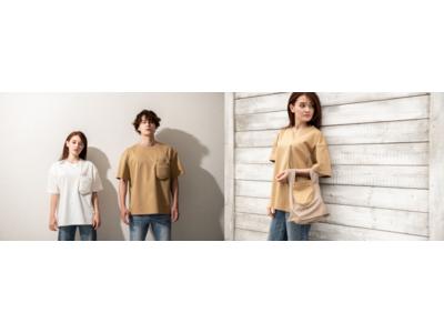 日本初!ジッパー付きポケットを外すだけでエコバッグになるTシャツ【KUMIKI】新登場
