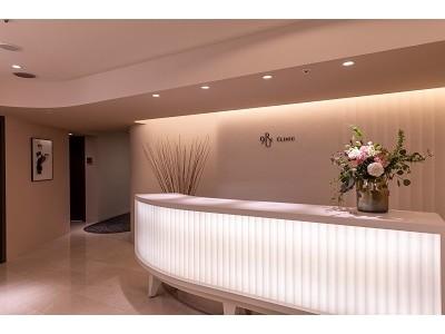 ザ・ペニンシュラ東京4階 完全会員制クリニックCLINIC9ru グランドオープン