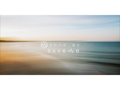 クリーンビューティブランド『Save ME(R)︎ セイブミー』の公式アンバサダーに2019年「ミス・グランド・ジャパン」日本代表の湊谷アドリンが就任。
