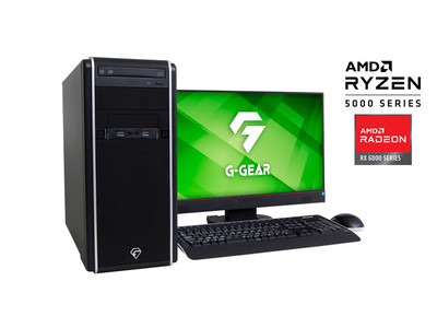 G-GEAR、AMD RADEON RX 6000シリーズ搭載のゲーミングパソコンを新発売