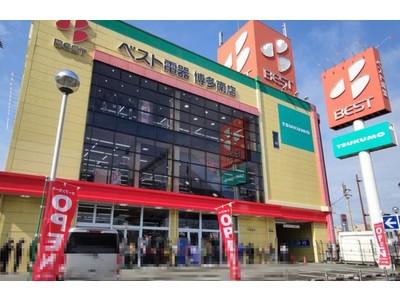 TSUKUMO、博多法人営業所 開設のお知らせ