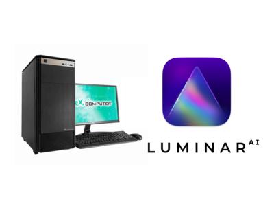 TSUKUMO、写真編集ソフト「Luminar AI」同梱 写真編集PCを発売