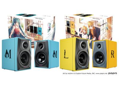 ボカロ音楽を愛するファンに捧げるモニタースピーカーが降臨!TSUKUMO、初音ミクモデル『VL-S3BT MIKU』ならびに鏡音リン・レンモデル『VL-S3BT RIN LEN』を限定販売