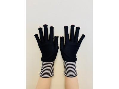 【新商品】紫外線で色が変化する抗菌日よけ手袋。『手のマスク(R)ショートタイプ』を5月15日に発売!