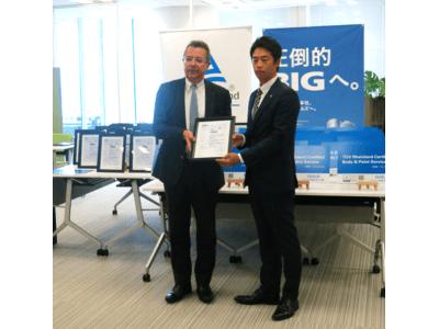 ビッグモーターとテュフ ラインランド ジャパン、ビッグモーターの全29店舗の鈑金塗装工場でテュフ ラインランド鈑金塗装工場認証の取得を完了したことを発表