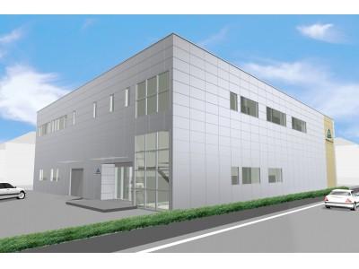 テュフ ラインランド ジャパン、モビリティー技術開発センターを新設