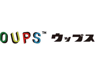 今季を代表する、ネパールテーマの染め『OUPS(TM)/ウップス』のタイダイソックス!