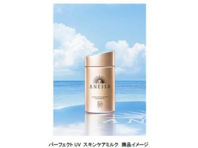 「美肌よ、ずっと、輝け。」 強力な紫外線を防ぎながら、未来の美肌を守る「ビューティーサンケア」 ~アネッサから2018年2月21日(水)発売~