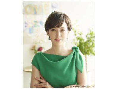 """3月8日の国際女性デーにトークイベント 「""""Happy Women's Day""""あしたのわたしへ」を共催 ~滝川クリステルさんをゲストに迎え、自分らしさについて語る~"""