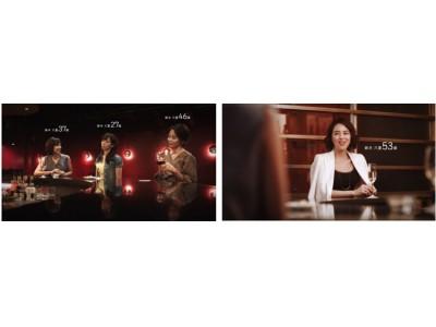 美白ブランドHAKU「年代別女子会」ウェブムービーを公開 モデル鈴木六夏さんが、4世代4役を熱演! 50代になりきった鈴木六夏さんが指南する、「思い出ジミ」は気にせず前向きになる秘訣とは?