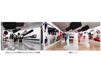 "「SHISEIDO」新メイクアップの世界観が体感できるアート空間が登場 「SHISEIDO POP UP ""be an ARTIST MUSEUM""」 2日間限定で原宿にOPEN"