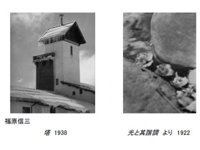 資生堂ギャラリー100周年記念展 それを超えて美に参与する 福原信三の美学 Shinzo Fukuhara / ASSEMBLE, THE EUGENE Studio 開催のお知らせ