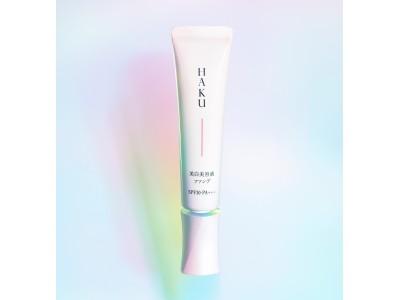 新常識へ。 「HAKU 薬用 美白美容液ファンデ」誕生 シミの記憶をゼロ化へ。メラニンの生成を抑え、シミ・そばかすを防ぐ 美白有効成分4MSK※1 配合 ~2019年3月21日(木)発売~