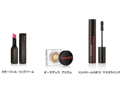 軽い質感×大胆な発色の「SHISEIDO メイクアップ」から夏の新色 2019年5月1日(水)発売 ~つやで彩る、光を放つ。ポップで夏らしいカラーの口紅と深みのある発色のマスカラ~