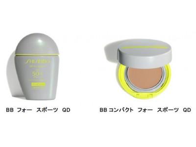 「SHISEIDO」より、汗・水に強く、アウトドアシーンに適したBBプロテクター 2019年5月1日(水)発売 ~独自のウェットフォーステクノロジーと新 汗・速乾技術で、化粧崩れ防止&UVカット~