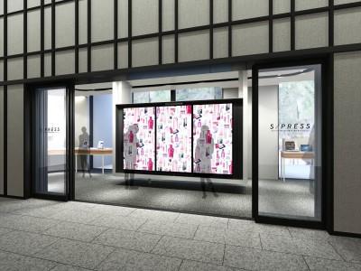 資生堂の最新デジタルコンテンツを体感できるショールーム 「S/PRESS(エスプレス)」を浜松町にオープン